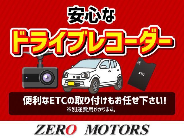 T ターボ ブレーキサポート 9インチナビ TV DVD再生 全方位カメラ Bluetooth クルーズコントロール LEDヘッドライト エアロ アイドリングストップ スマートキー ETC(26枚目)