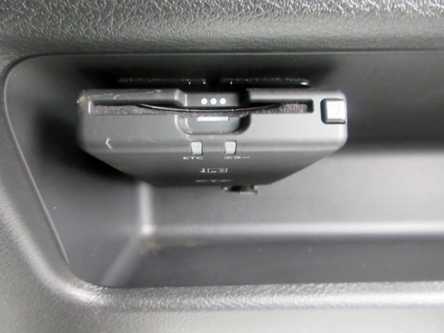 T ターボ ブレーキサポート 9インチナビ TV DVD再生 全方位カメラ Bluetooth クルーズコントロール LEDヘッドライト エアロ アイドリングストップ スマートキー ETC(33枚目)