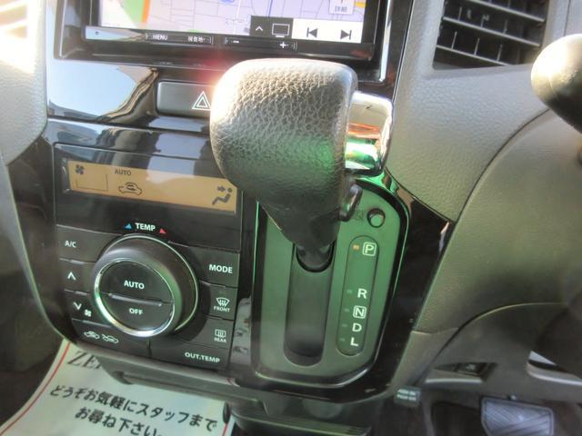 ハイウェイスターターボ 無修復歴 ナビ TV バックカメラ Bluetooth DVD再生 スマートキー ETC 左右電動スライドドア HID(21枚目)