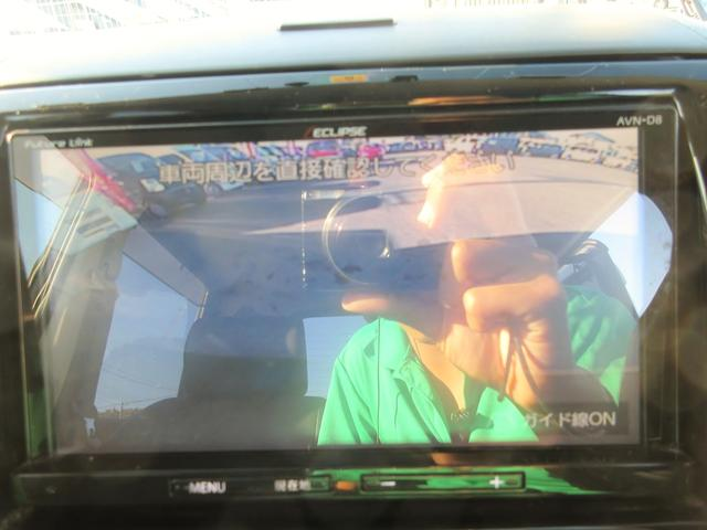 ハイウェイスターターボ 無修復歴 ナビ TV バックカメラ Bluetooth DVD再生 スマートキー ETC 左右電動スライドドア HID(33枚目)