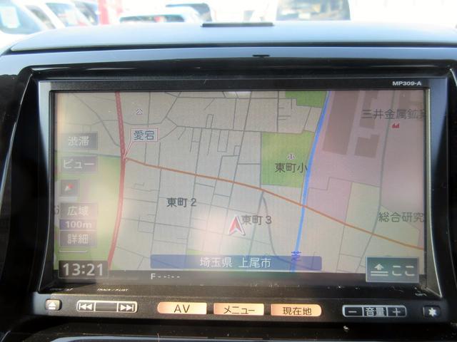 ハイウェイスターターボ 左右電動スライドドア ナビ TV CD DVD再生 bluetooth対応 ETC HID(19枚目)