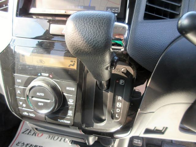 ハイウェイスターターボ 左右電動スライドドア ナビ TV CD DVD再生 bluetooth対応 ETC HID(21枚目)