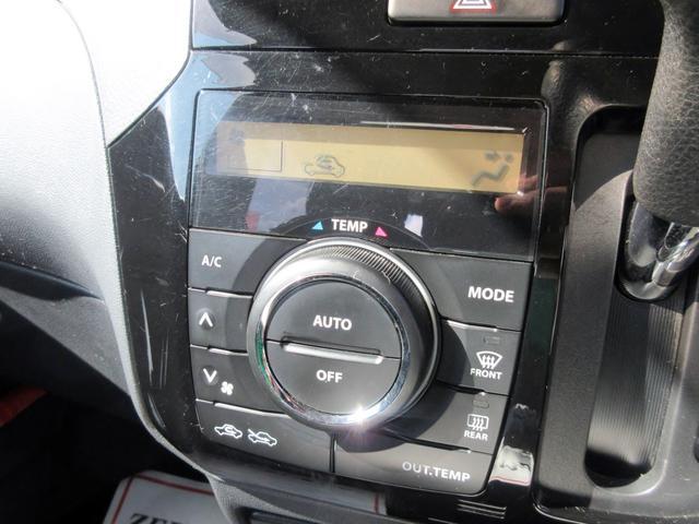 ハイウェイスターターボ 左右電動スライドドア ナビ TV CD DVD再生 bluetooth対応 ETC HID(35枚目)