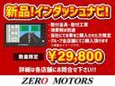 Tターボ レーダーブレーキ 左右電動スライドドア ナビ保証付(4枚目)