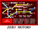 Tターボ レーダーブレーキ 左右電動スライドドア ナビ保証付(6枚目)