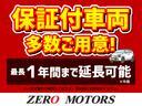 Tターボ レーダーブレーキ 左右電動スライドドア ナビ保証付(8枚目)