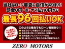 FX ナビ TV CD キーレス 保証付(7枚目)