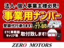 FX ナビ TV CD キーレス 保証付(16枚目)