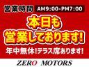 FX ナビ TV CD キーレス 保証付(19枚目)