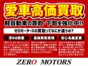 PA ハイルーフ 無修復歴 ETC(9枚目)