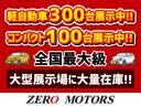 ワイルドウインド ターボ 4WD ナビTV ETC 専用シート キーレス 保証付(2枚目)