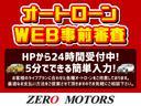 ワイルドウインド ターボ 4WD ナビTV ETC 専用シート キーレス 保証付(6枚目)