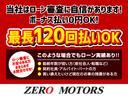 ワイルドウインド ターボ 4WD ナビTV ETC 専用シート キーレス 保証付(7枚目)