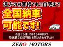 ワイルドウインド ターボ 4WD ナビTV ETC 専用シート キーレス 保証付(8枚目)