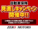 ワイルドウインド ターボ 4WD ナビTV ETC 専用シート キーレス 保証付(11枚目)