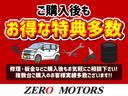 ワイルドウインド ターボ 4WD ナビTV ETC 専用シート キーレス 保証付(13枚目)