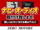 ワイルドウインド ターボ 4WD ナビTV ETC 専用シート キーレス 保証付(15枚目)