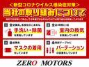 ワイルドウインド ターボ 4WD ナビTV ETC 専用シート キーレス 保証付(20枚目)