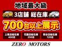 ワイルドウインド ターボ 4WD ナビTV ETC 専用シート キーレス 保証付(21枚目)