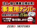 T ターボ ブレーキサポート 9インチナビ TV DVD再生 全方位カメラ Bluetooth クルーズコントロール LEDヘッドライト エアロ アイドリングストップ スマートキー ETC(30枚目)