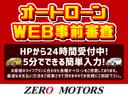 ハイウェイスターターボ 無修復歴 ナビ TV バックカメラ Bluetooth DVD再生 スマートキー ETC 左右電動スライドドア HID(10枚目)