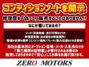 ハイウェイスターターボ 左右電動スライドドア ナビ TV CD DVD再生 bluetooth対応 ETC HID(32枚目)