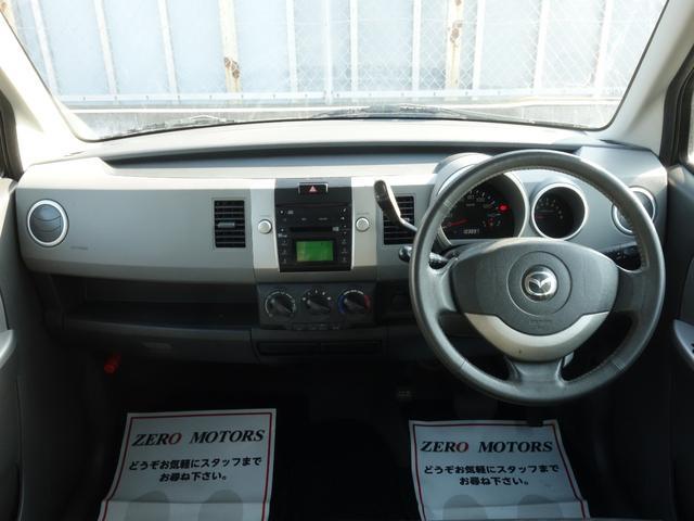 「マツダ」「AZ-ワゴン」「コンパクトカー」「埼玉県」の中古車18