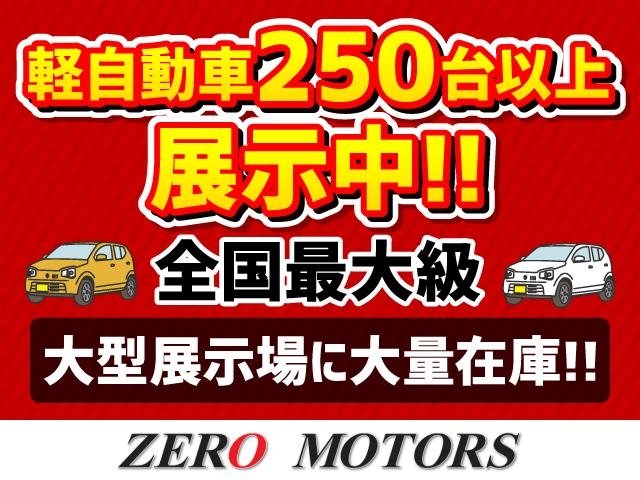 「スズキ」「ジムニー」「コンパクトカー」「埼玉県」の中古車3