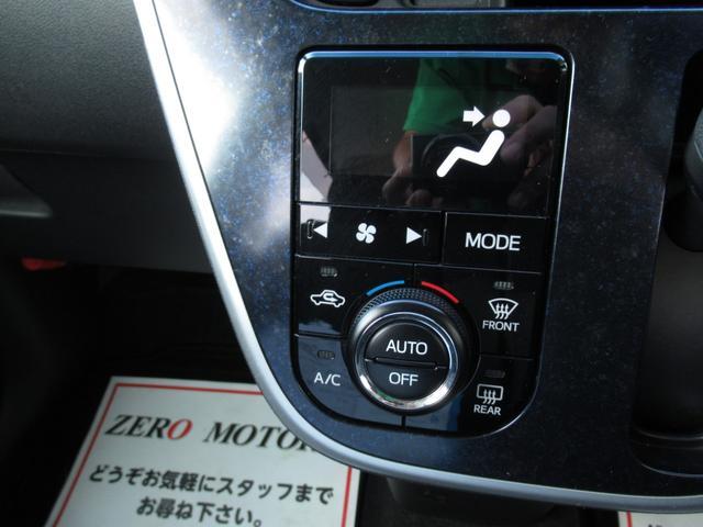 カスタム X ハイパーSA ブレ-キ補助 ナビ 保証付(16枚目)