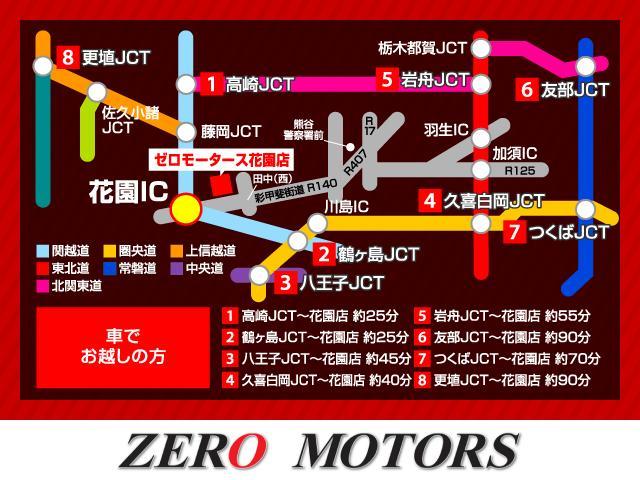 M 修復無 キーレス ETC CD 両側スライド フルフラット エアロ(3枚目)