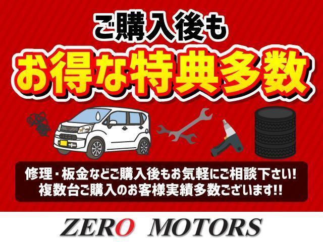 X 修復無 キーレス CD AUX ETC アイドリングストップ ABS エアバッグ 電格ミラー(22枚目)