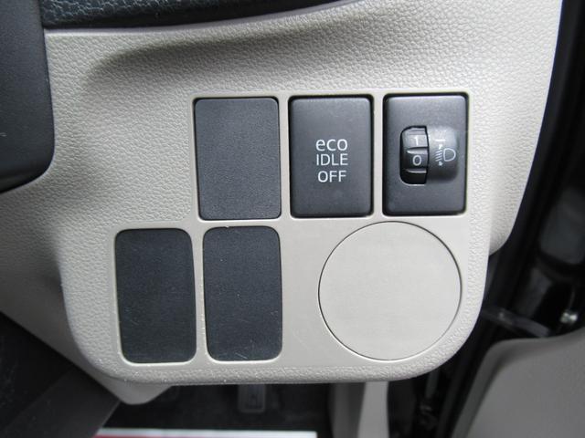 X 修復無 キーレス CD AUX ETC アイドリングストップ ABS エアバッグ 電格ミラー(32枚目)