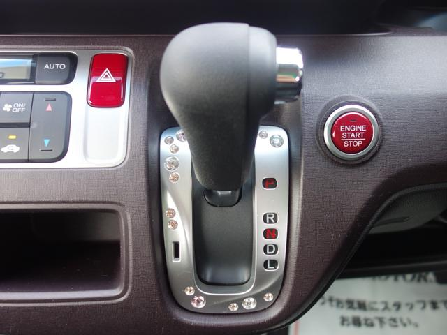 プレミアム ツアラー タ-ボ スマ-トキ- HIDライト オートライト エアロ アルミ 電格ミラー ベンチシート フルフラット 保証付(15枚目)