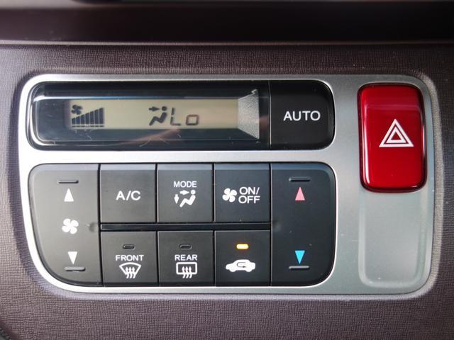 プレミアム ツアラー タ-ボ スマ-トキ- HIDライト オートライト エアロ アルミ 電格ミラー ベンチシート フルフラット 保証付(25枚目)