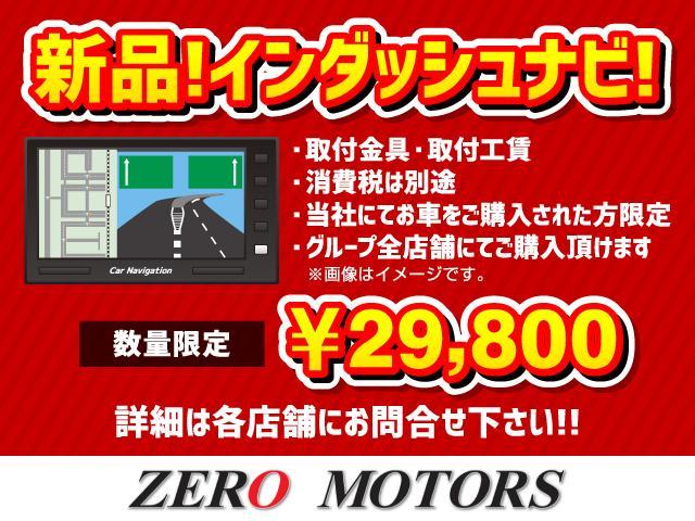 ディーバ スマ-トキ- ETC ナビ DVD再生 CD アルミ エアロ 電格ミラ- ベンチシート フルフラット(4枚目)
