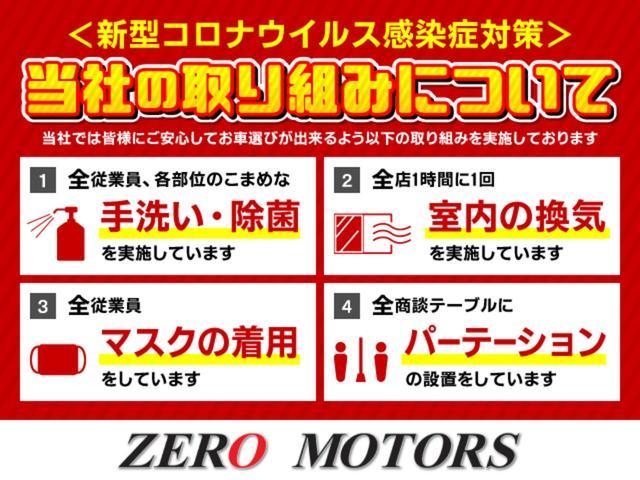 【オートローンも各社取り扱い】頭金0円最長〜96回までご用意しております!