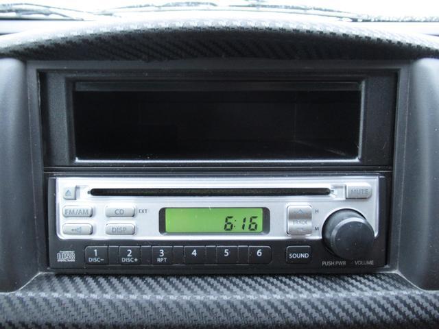 C 修復無 キーレス 電格ミラー CD タイミングチェーン車両 ドアバイザー プライバシーガラス フルフラット アルミ Wエアバック 衝突安全ボディー ABS ベンチシート(15枚目)