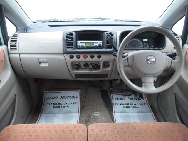 C 修復無 キーレス 電格ミラー CD タイミングチェーン車両 ドアバイザー プライバシーガラス フルフラット アルミ Wエアバック 衝突安全ボディー ABS ベンチシート(19枚目)