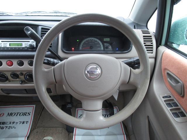 C 修復無 キーレス 電格ミラー CD タイミングチェーン車両 ドアバイザー プライバシーガラス フルフラット アルミ Wエアバック 衝突安全ボディー ABS ベンチシート(20枚目)