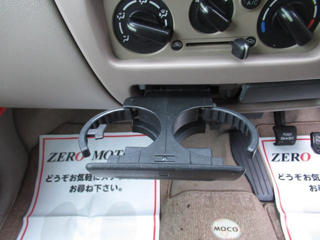 C 修復無 キーレス 電格ミラー CD タイミングチェーン車両 ドアバイザー プライバシーガラス フルフラット アルミ Wエアバック 衝突安全ボディー ABS ベンチシート(30枚目)
