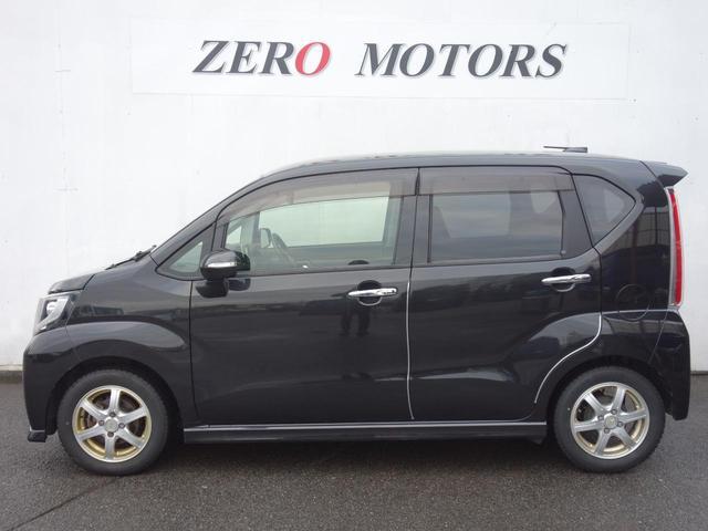 カスタム X ハイパーSAII 4WD ブレ-キサポ-ト ナビ バックカメラ Bluetooth接続 USB接続 AUX接続 LEDヘッドライト シ-トヒ-タ- オートエアコン ドアバイザー プライバシーガラス(9枚目)