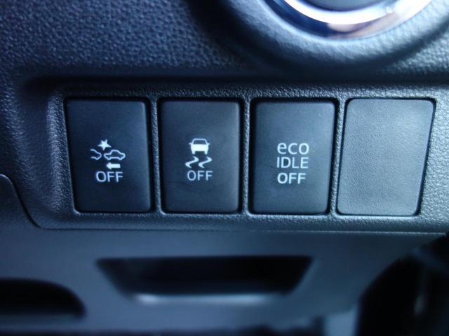 カスタム X ハイパーSAII 4WD ブレ-キサポ-ト ナビ バックカメラ Bluetooth接続 USB接続 AUX接続 LEDヘッドライト シ-トヒ-タ- オートエアコン ドアバイザー プライバシーガラス(35枚目)