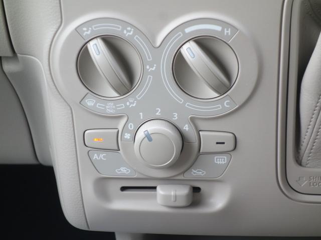 G ブレ-キ補助 スマ-トキ- CD AUX 5AGS ベンチシート プライバシーガラス ライトレベライザー 衝突安全ボディー Wエアバック ABS ESC フルフラット 盗難防止 保証付(37枚目)