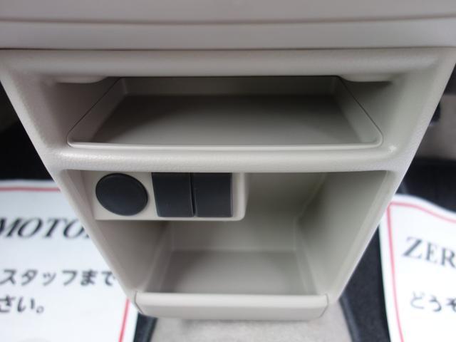 G ブレ-キ補助 スマ-トキ- CD AUX 5AGS ベンチシート プライバシーガラス ライトレベライザー 衝突安全ボディー Wエアバック ABS ESC フルフラット 盗難防止 保証付(41枚目)