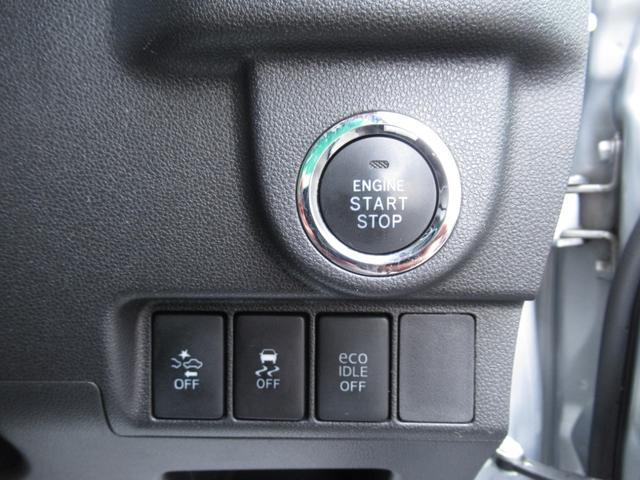 カスタム RS SA ターボ ブレ-キサポート ETC ナビ バックカメラ テレビ DVD再生 CD ドラレコ LEDヘッドライト スマートキー アルミホイール 電動格納ミラー(39枚目)