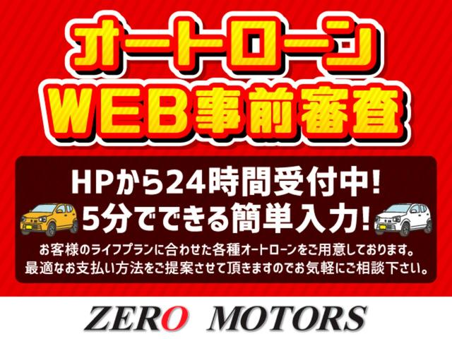 ハイブリッドFZ スマートキー シ-トヒ-タ- LEDヘッドライト オートライト 電動格納ミラー アルミホイール ドアバイザー 保証付(4枚目)