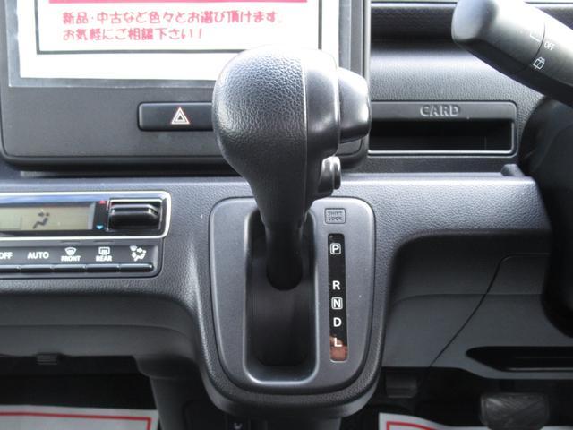 ハイブリッドFZ スマートキー シ-トヒ-タ- LEDヘッドライト オートライト 電動格納ミラー アルミホイール ドアバイザー 保証付(27枚目)