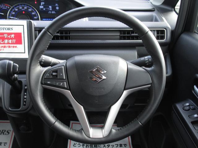 ハイブリッドFZ スマートキー シ-トヒ-タ- LEDヘッドライト オートライト 電動格納ミラー アルミホイール ドアバイザー 保証付(31枚目)