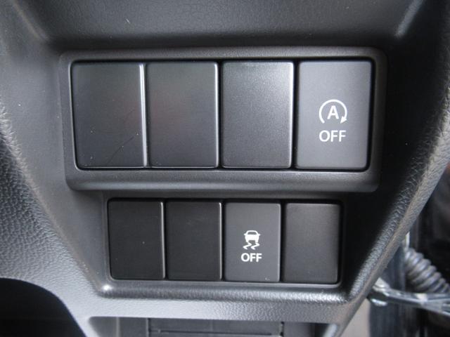 ハイブリッドFZ スマートキー シ-トヒ-タ- LEDヘッドライト オートライト 電動格納ミラー アルミホイール ドアバイザー 保証付(37枚目)