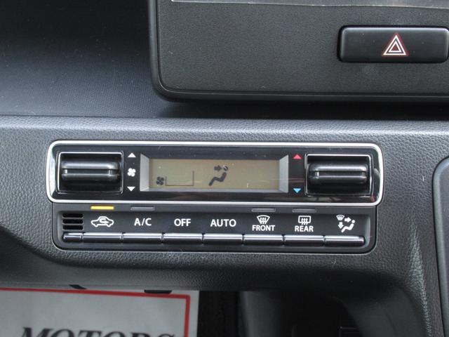 ハイブリッドFZ スマートキー シ-トヒ-タ- LEDヘッドライト オートライト 電動格納ミラー アルミホイール ドアバイザー 保証付(38枚目)